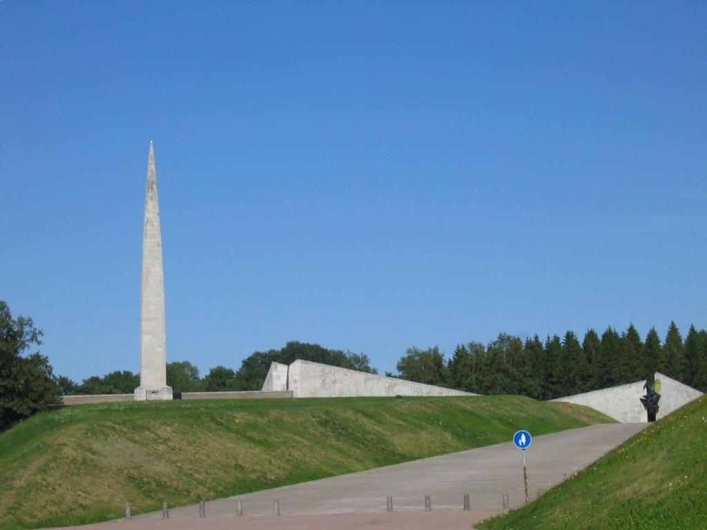 Maarjemäe War memorial, photo by rudi-k, CC-BY-SA license
